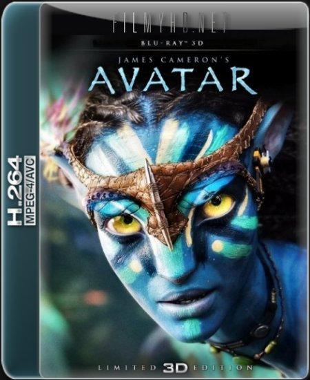 1080p Avatar Extended